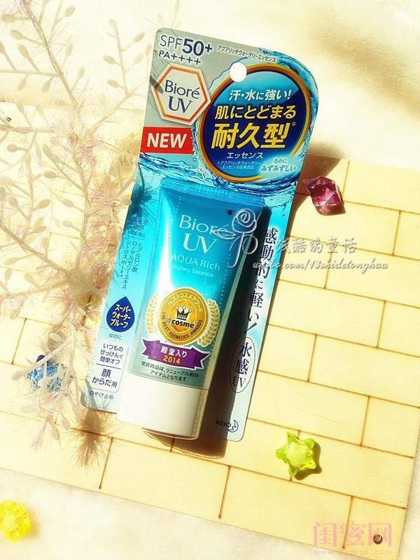【闺蜜体验团】碧柔防晒霜——从春季开始好好做防晒