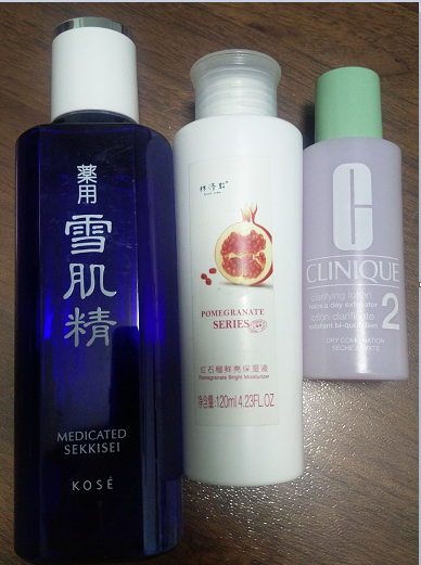 化妆水.png