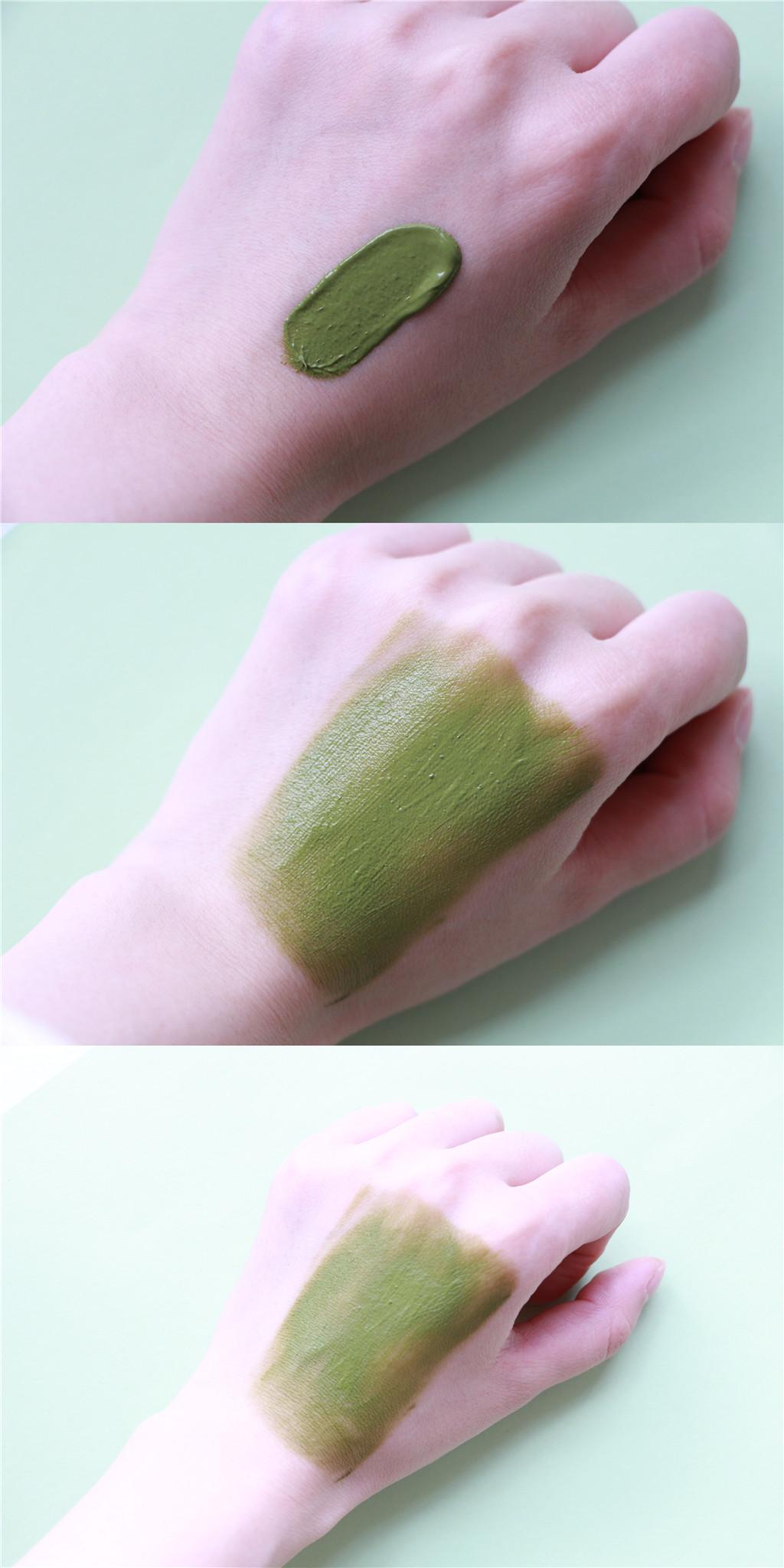 让毛孔自由呼吸 草木之心抹茶绿泥面膜