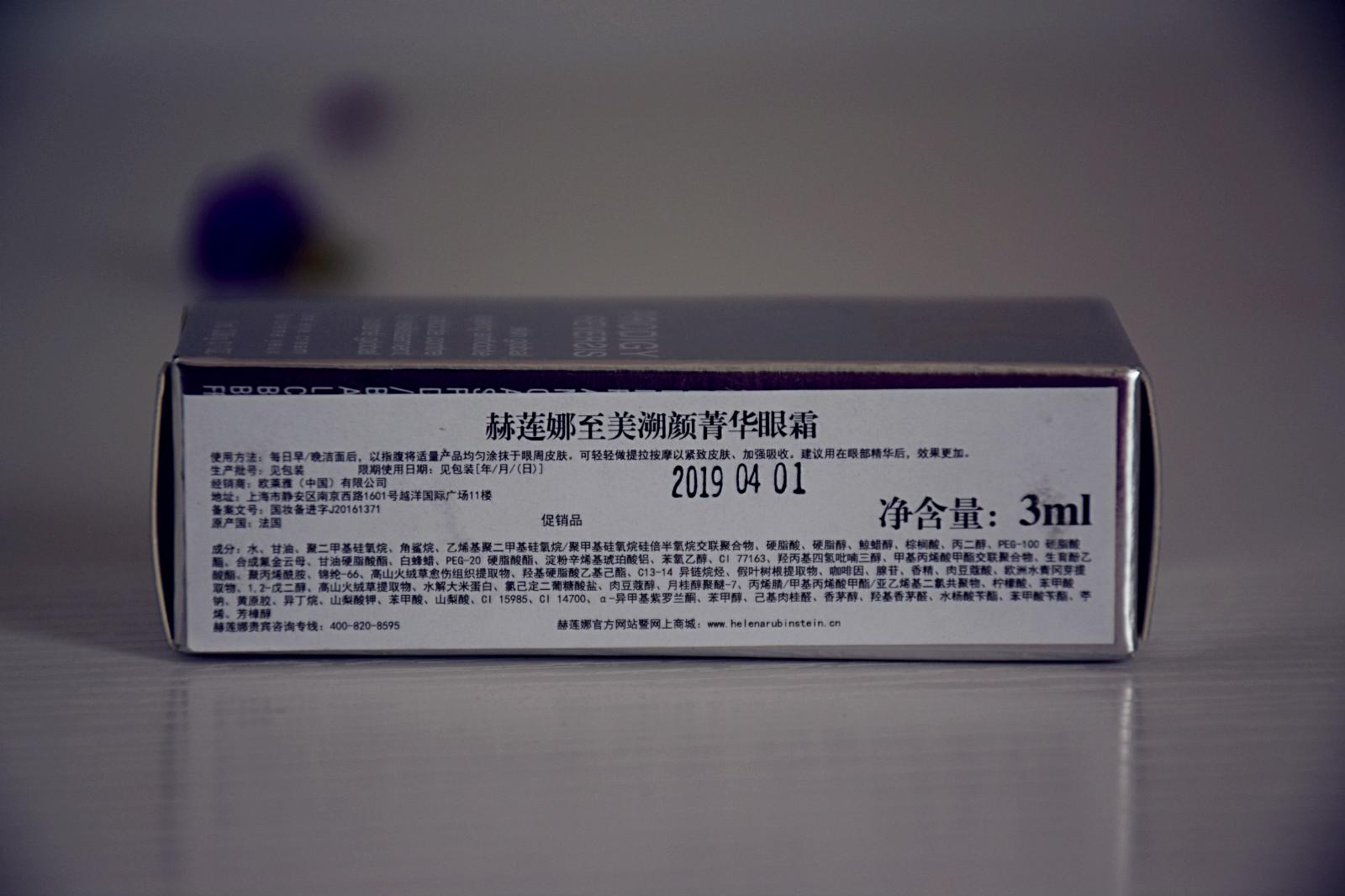 DSC_0006_meitu_2.jpg