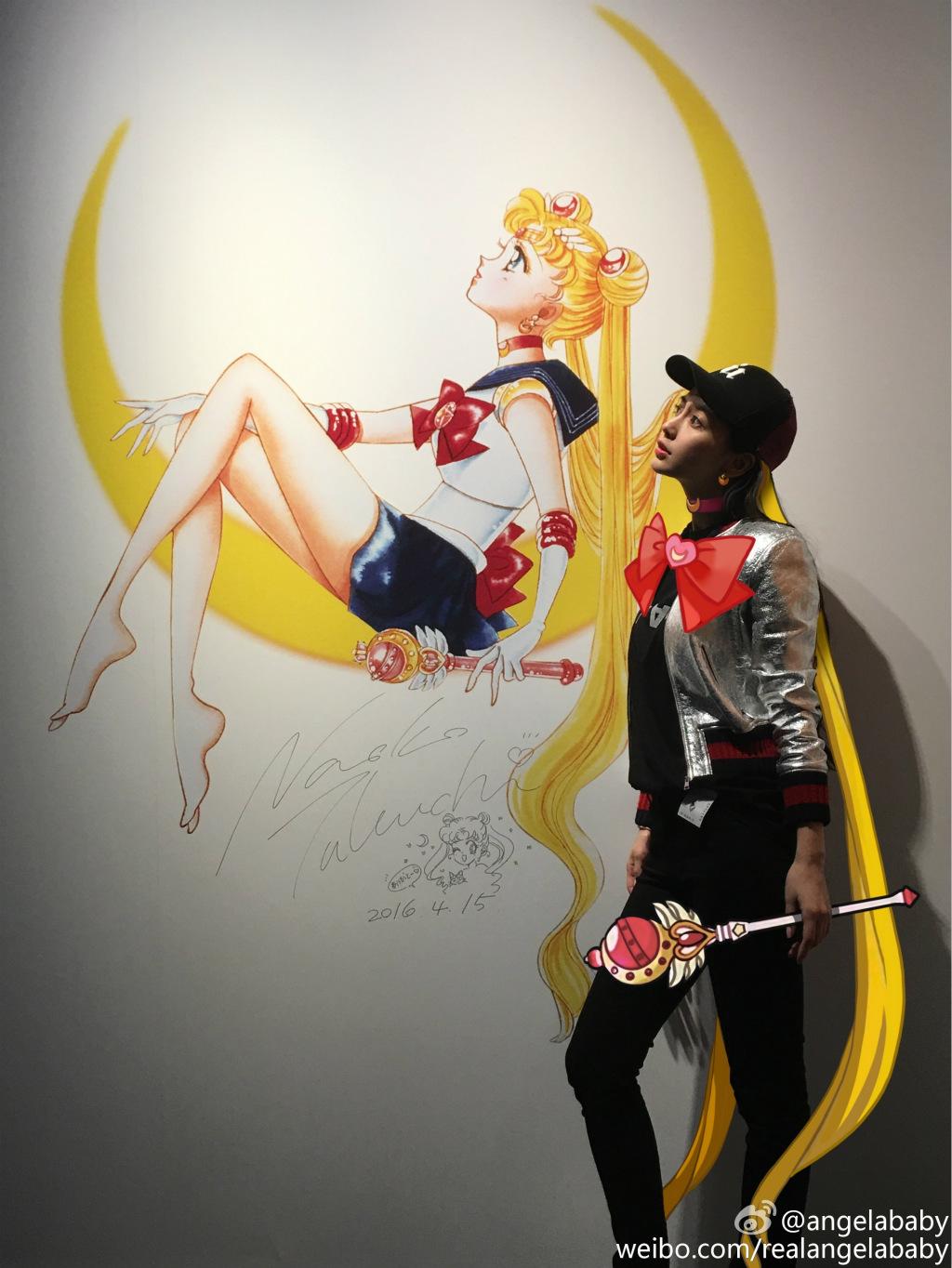 全球限量版美少女战士