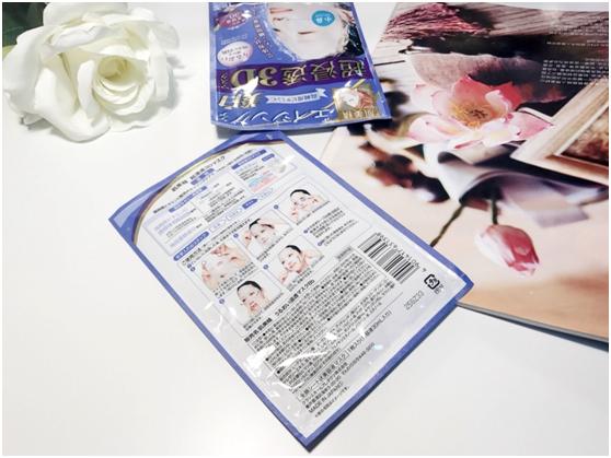 想要净白无暇肌,首先选对面膜——肌美精3D超浸透保湿美白面膜