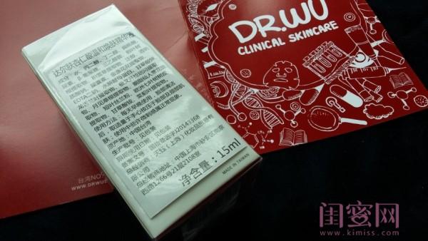 【闺蜜体验团】酸,也可以天天刷,Dr.wu就是这么任性!