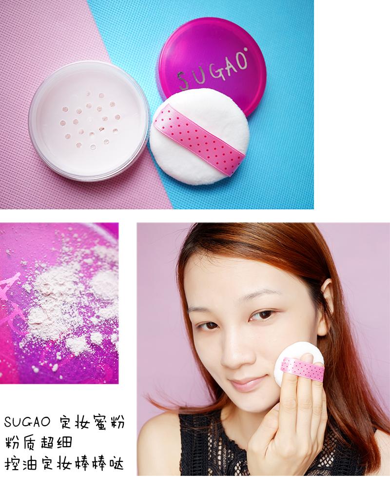 SUGAO (5).jpg