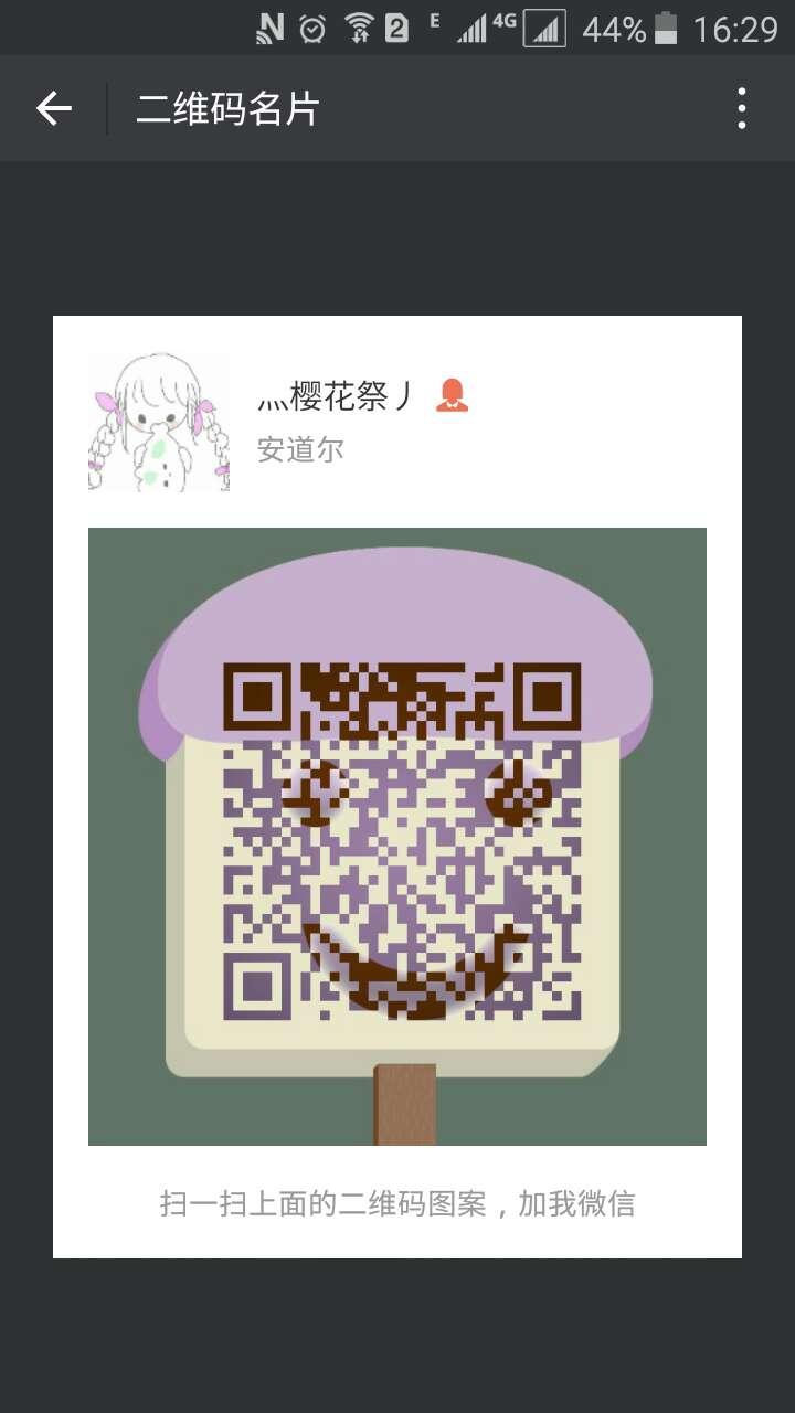 704417867829814497.jpg