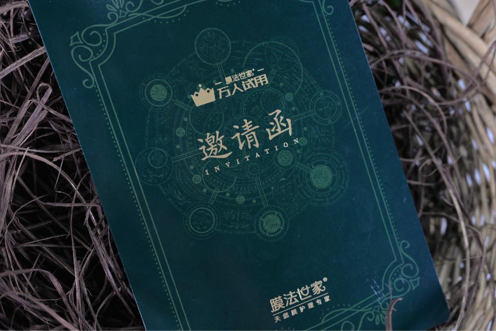 mofashijia3.jpg