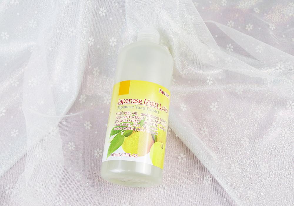 1 Nursery柚子化妆水.JPG