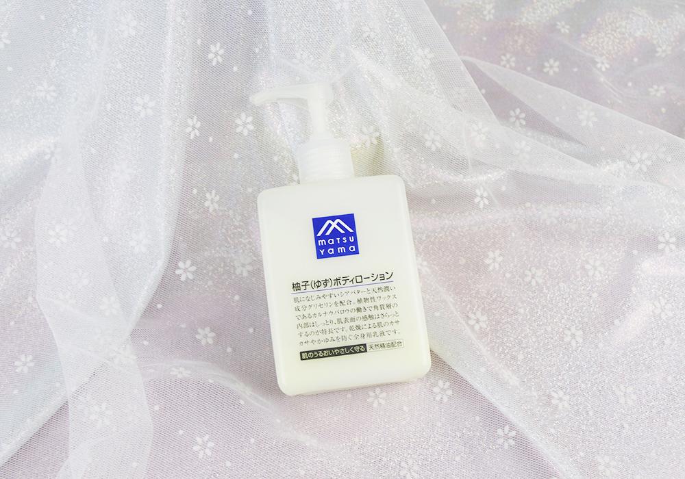 10 松山油脂身体乳.JPG