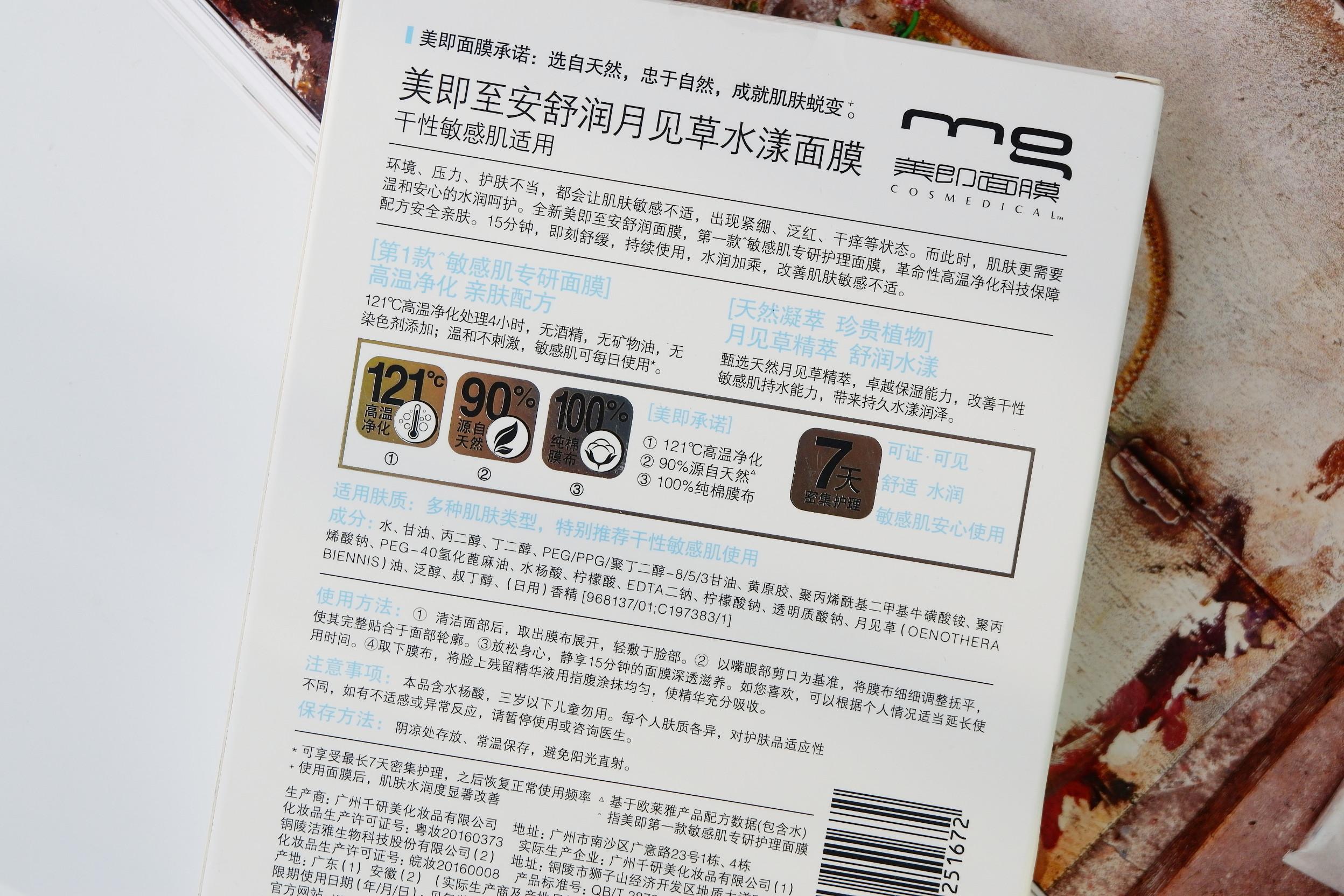 DSCF7868.JPG