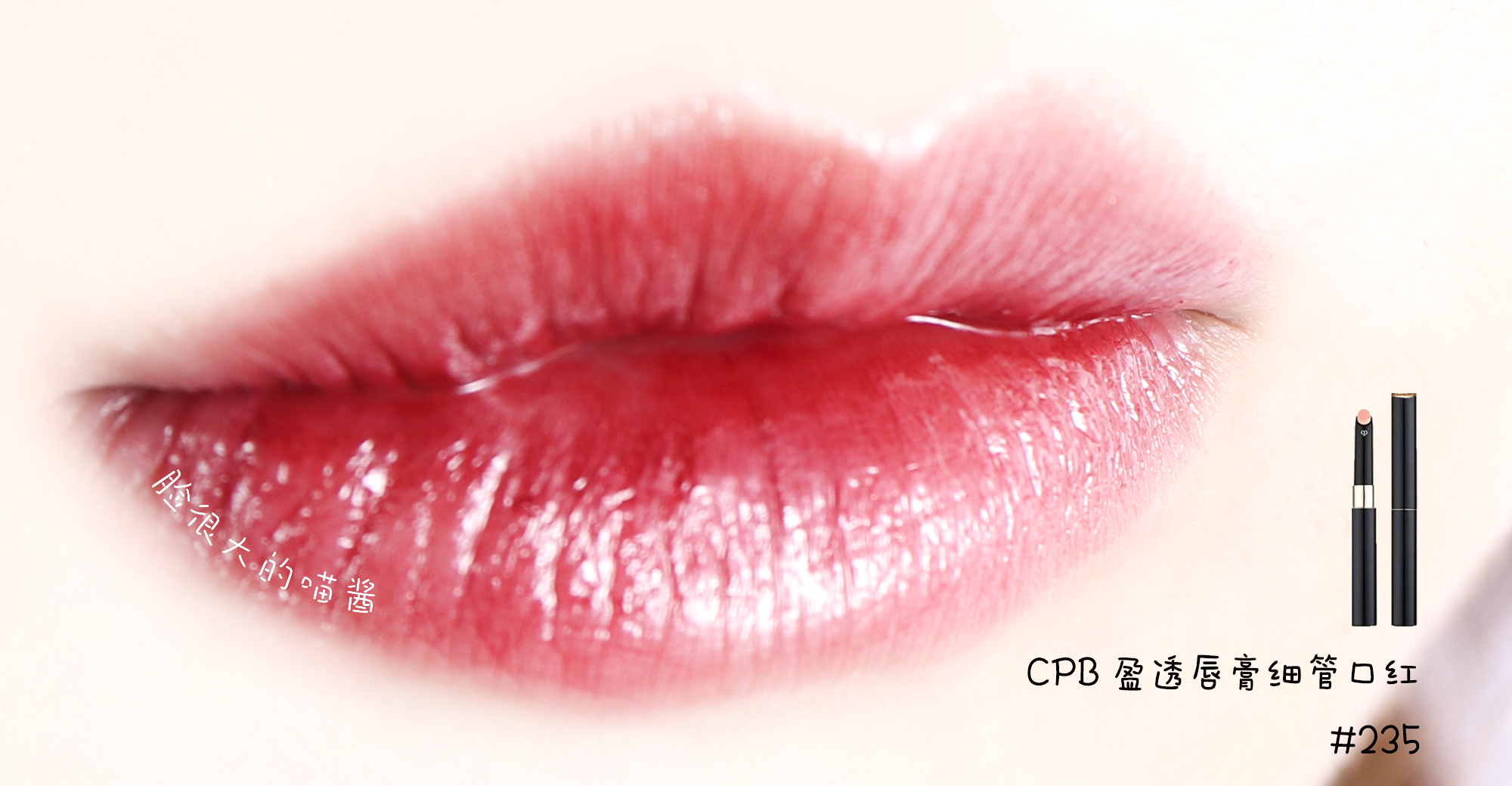 cpb235.jpg