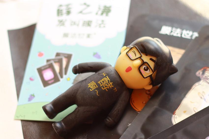 IMG_0742_副本.jpg