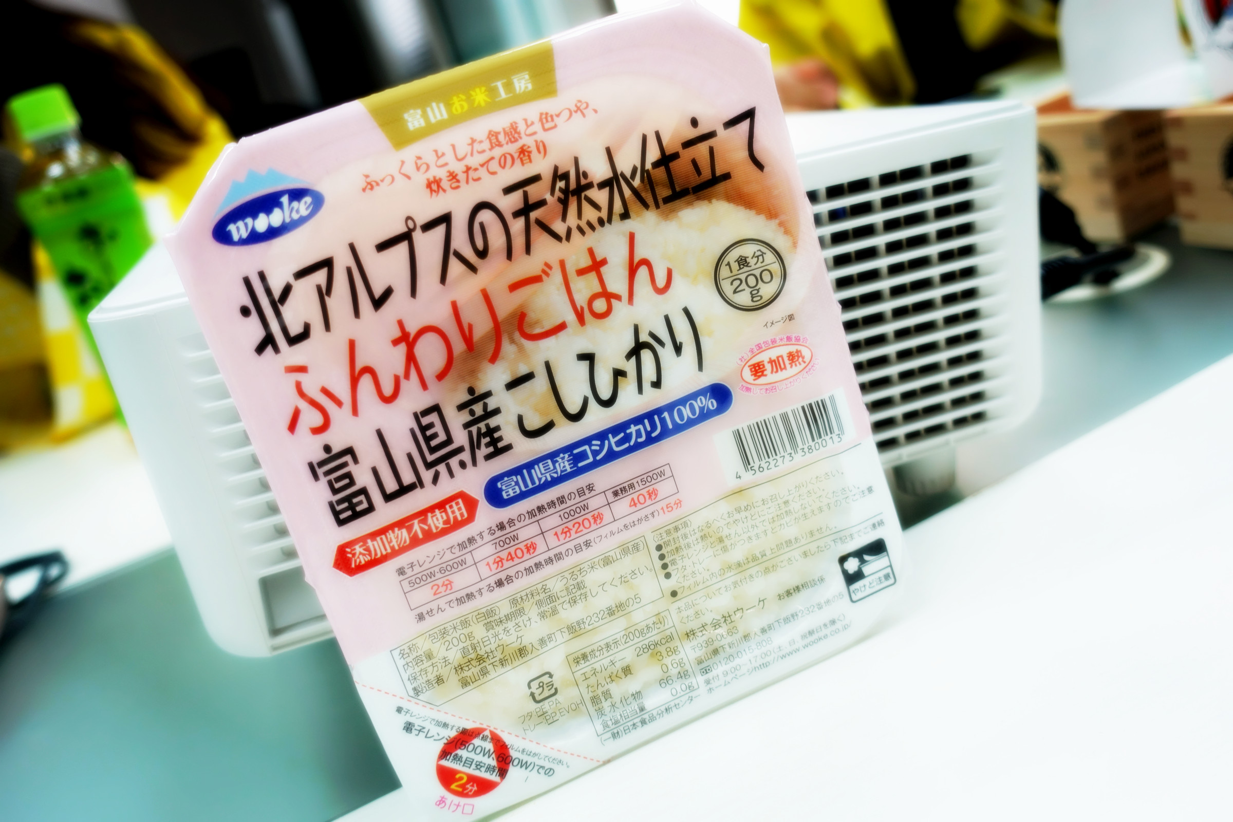 日本米11_副本.jpg