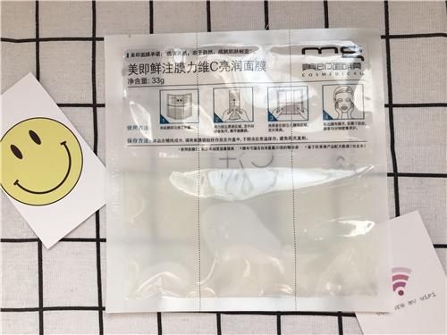 微信图片_20180210195403_副本.jpg