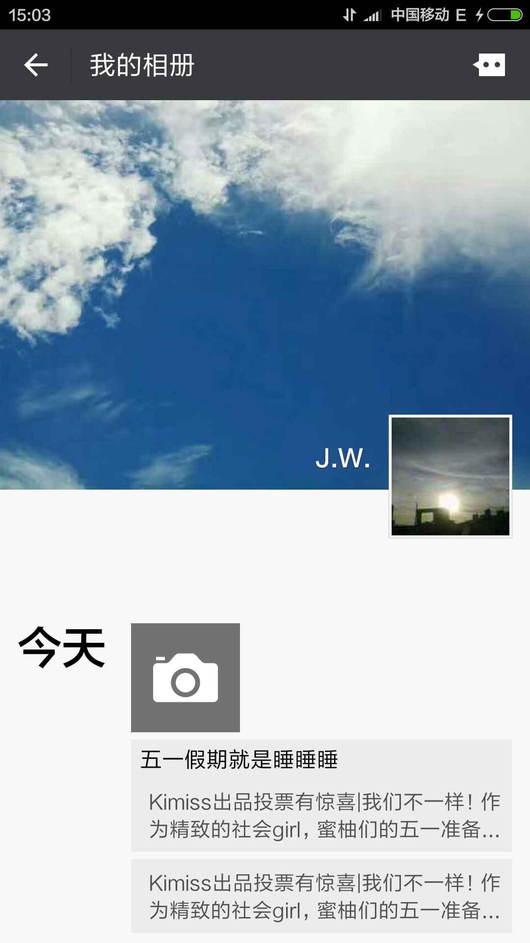 微信图片_20180429153530.jpg