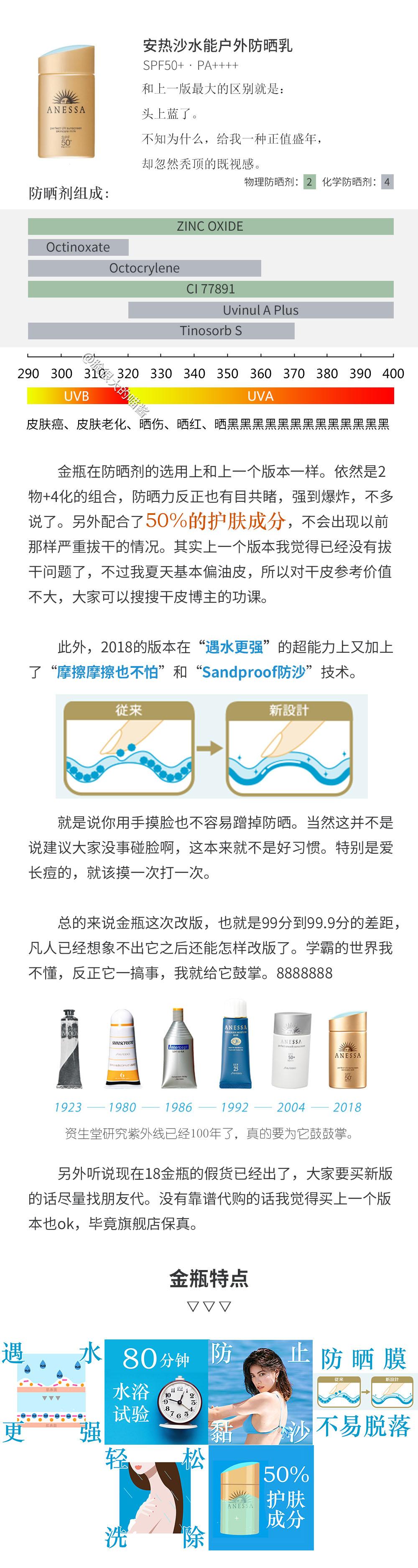 安热沙新款图-1.jpg