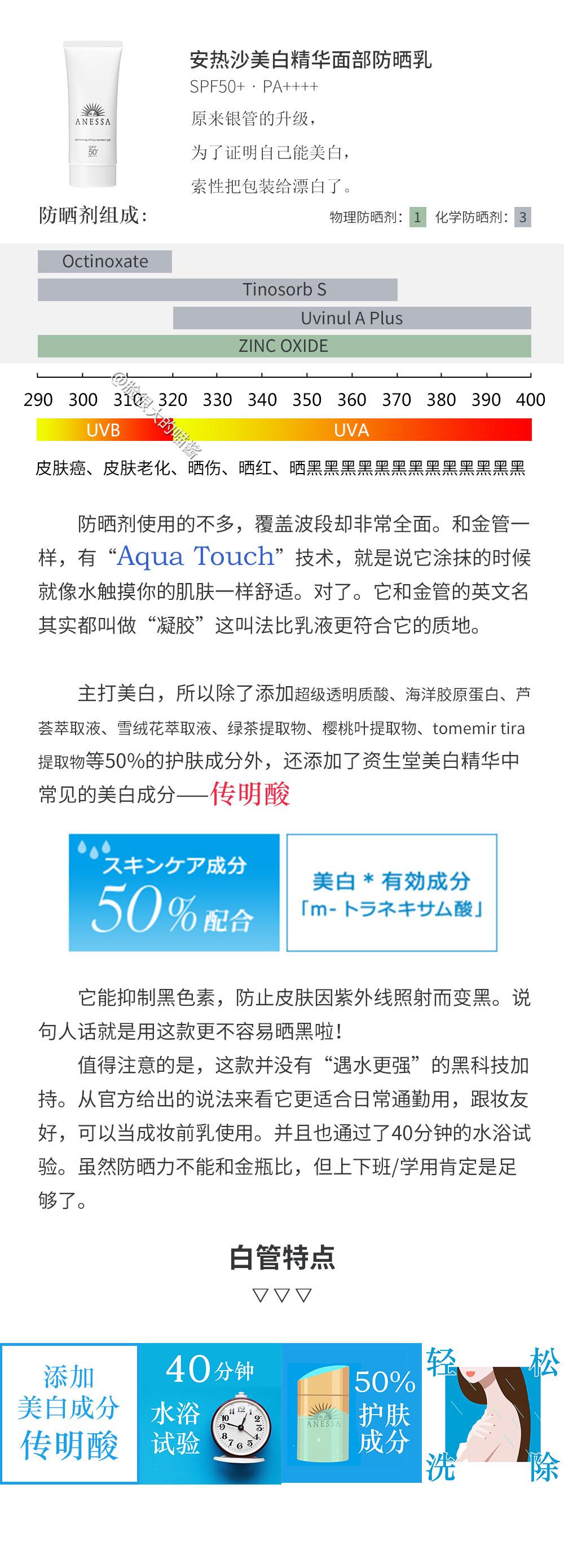 安热沙新款图-3.jpg