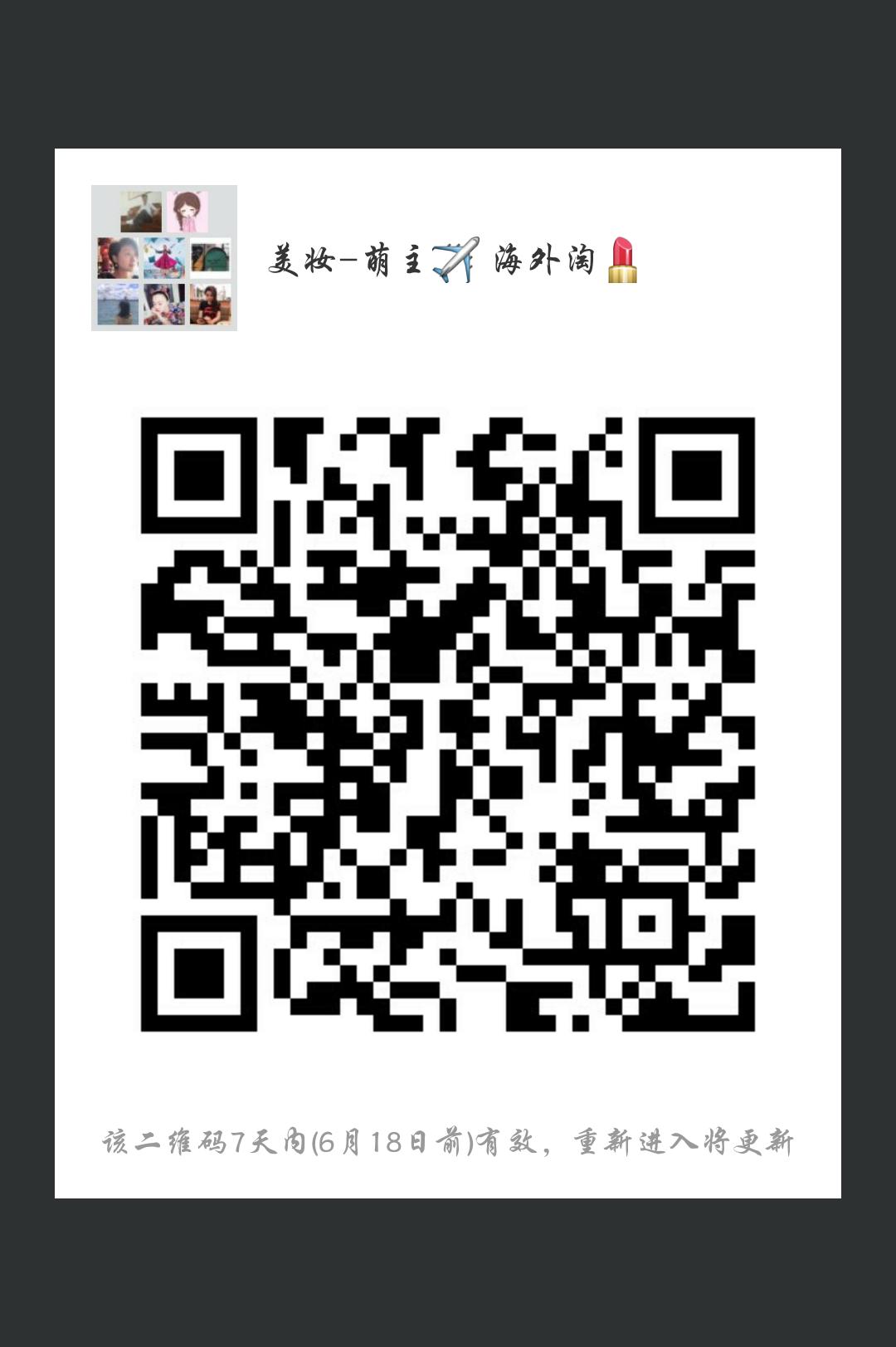 微信图片_20180611155759.png