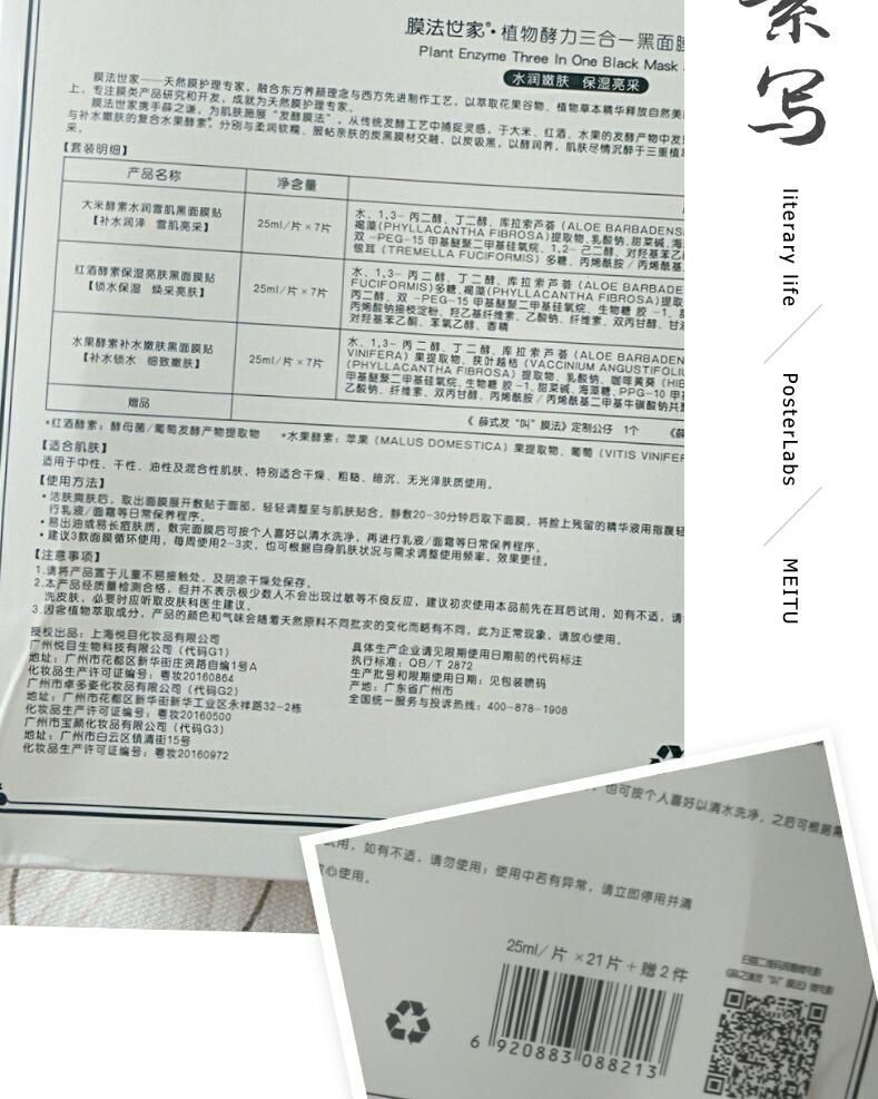 IMG_20180406_102445.JPG