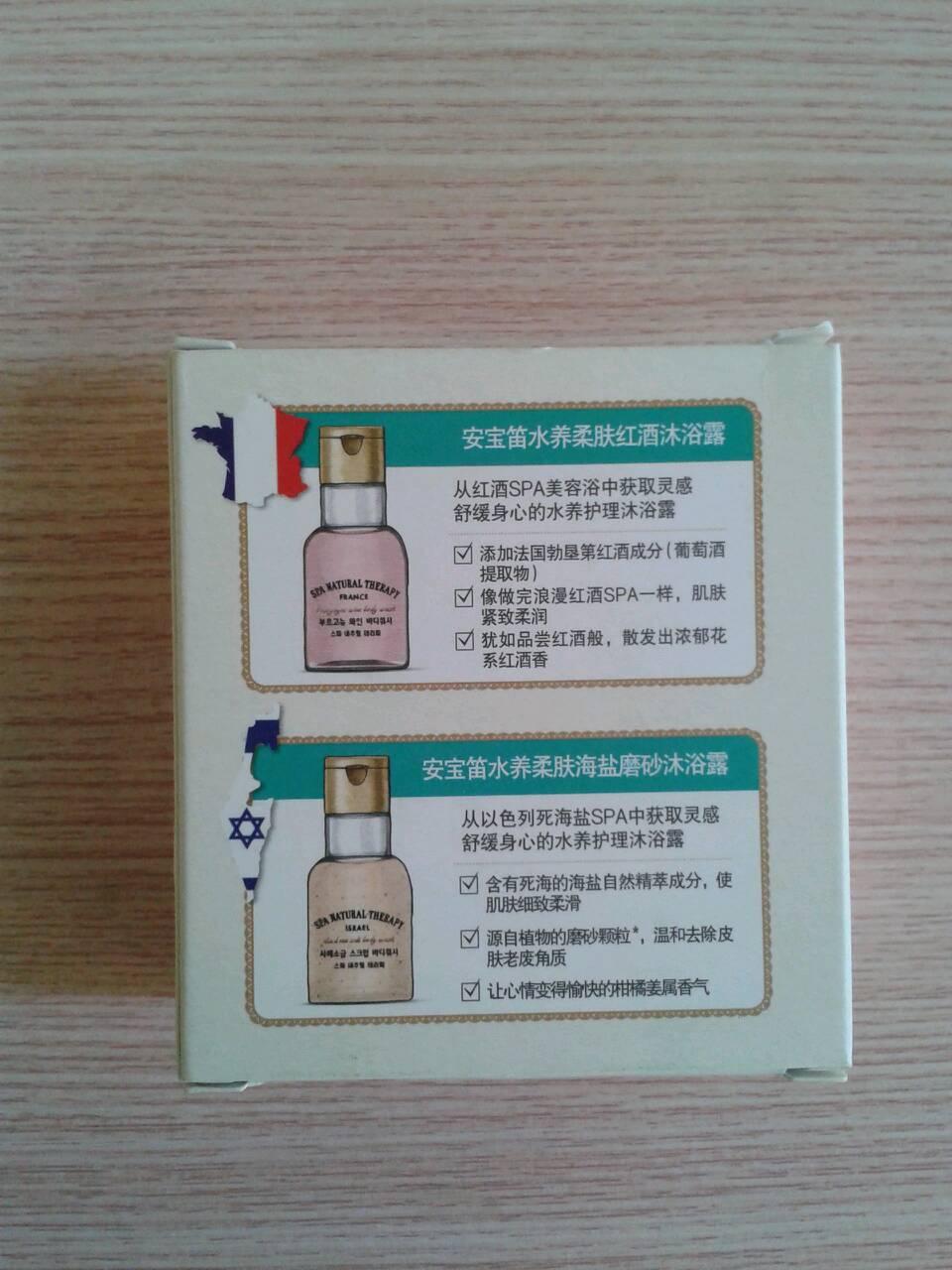 盒背双产品介绍2.jpg