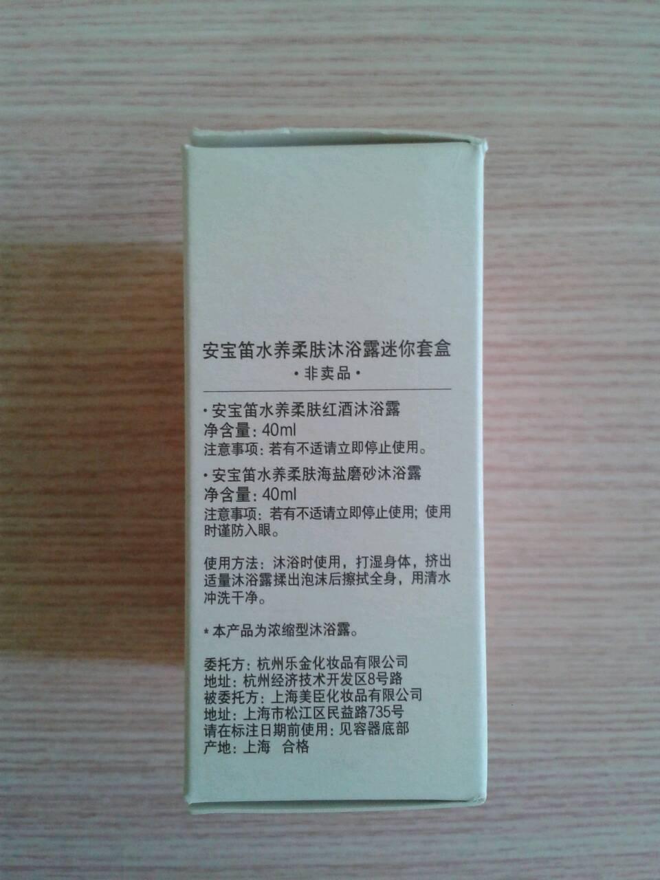 盒侧3.jpg