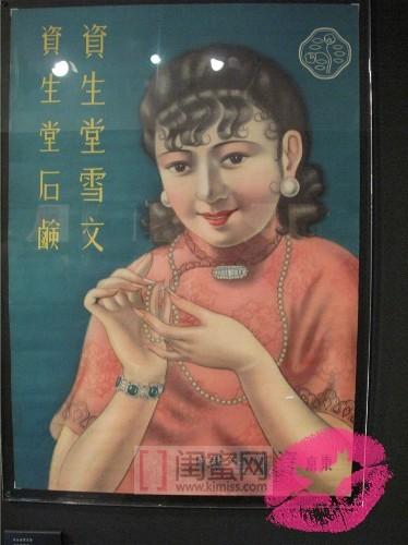 :20世纪初的日本