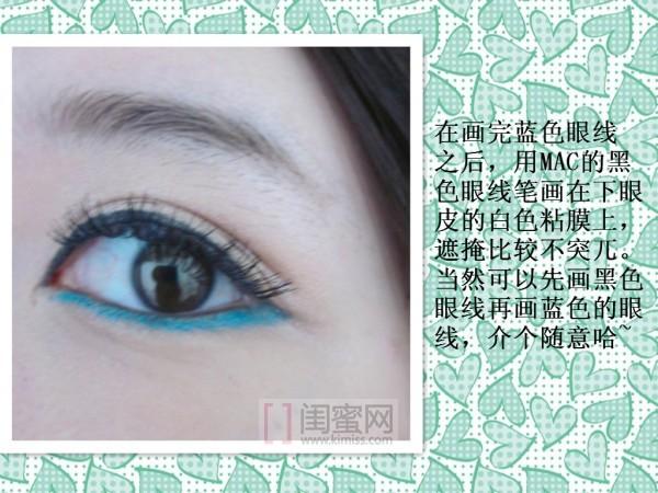 p><strong>以上就是这个妆容的完成过程了,由于只画半边脸