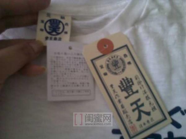 6月12日348路公交北京朝阳大柳树尾货市场扫货归来