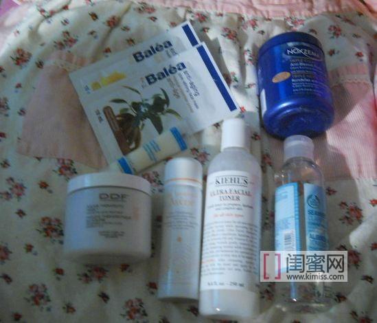 化妆品水粉ps素材
